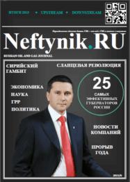 2016 (6)