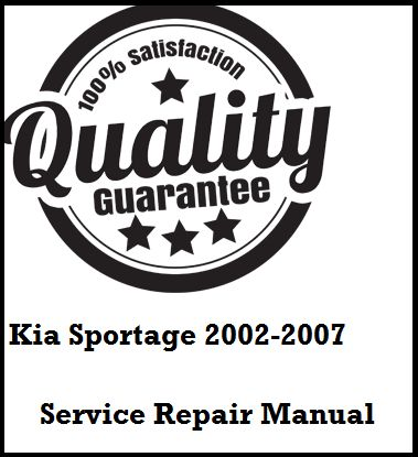 Used 2003 kia sorento factory service manual