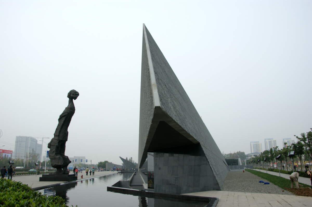2008年南京大虐殺祈念館