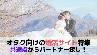 結婚している男女がキス