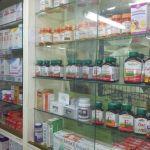 ¿Cómo iniciar un negocio farmacéutico?
