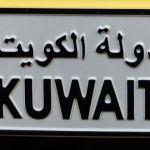 Negocios rentables que puedes montar en Kuwait en 2017