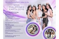 Miss Philippines Earth 2018 Dumaguete Representative Nathalie Roxas (2)