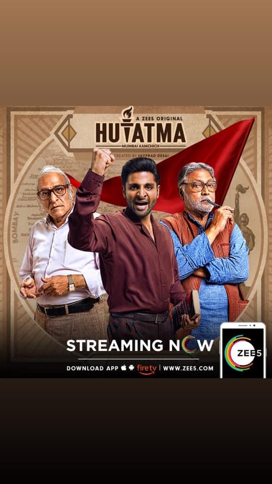 Hutatma web series poster