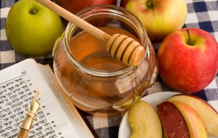 Rosh haShanah in the Kabbalah of Rabbi Baruch Shalom Ashlag