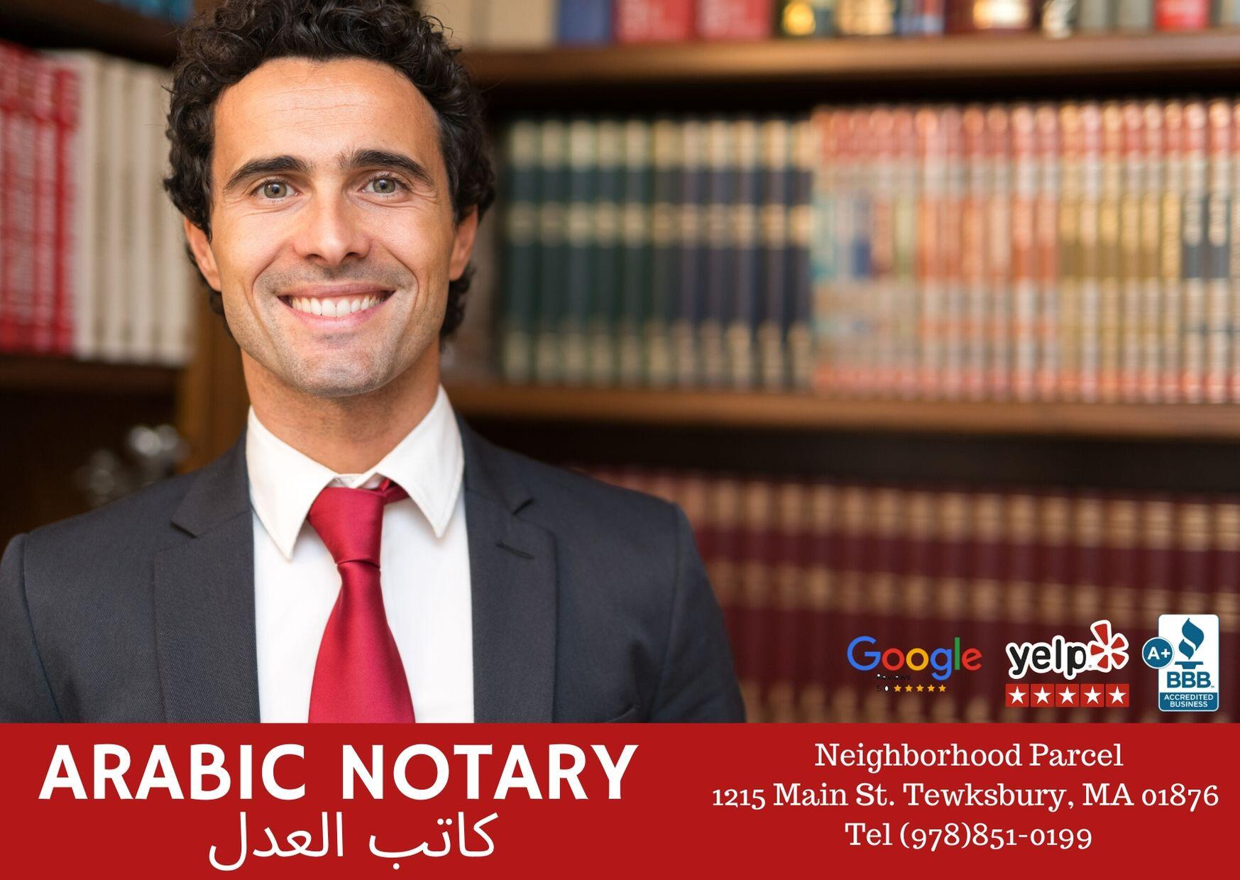 Arabic-Notary-Service-Massachusetts