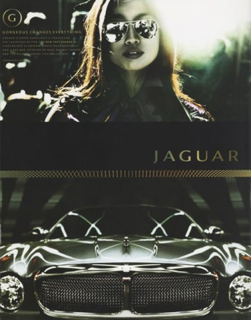 Jaguar 2005 ad campaign