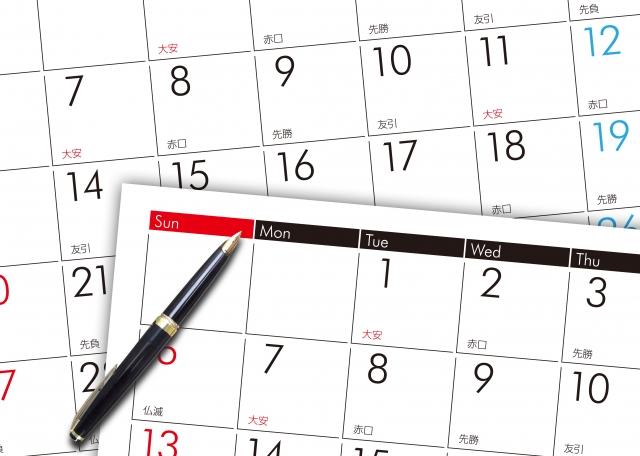 20170927カレンダーの大安や仏滅などの意味と六曜とはac