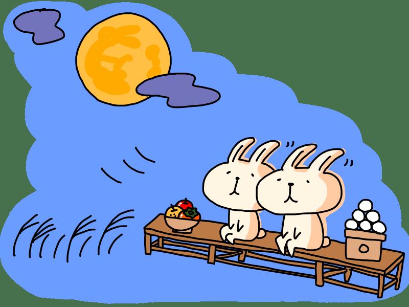 お月見2018年の十三夜はいつ?十五夜との違いや意味を教えて!
