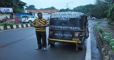 Prabhat Pradhan