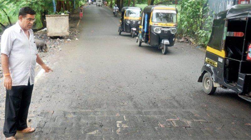 Dadarao Bilhore