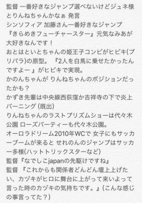 prad Pretty Rhythm Prism Show ☆ Fan Disc bluray event on March 19 summary 1 marimame6