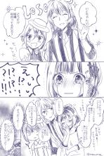 prad6 kouji ito yuu comic ochaumee