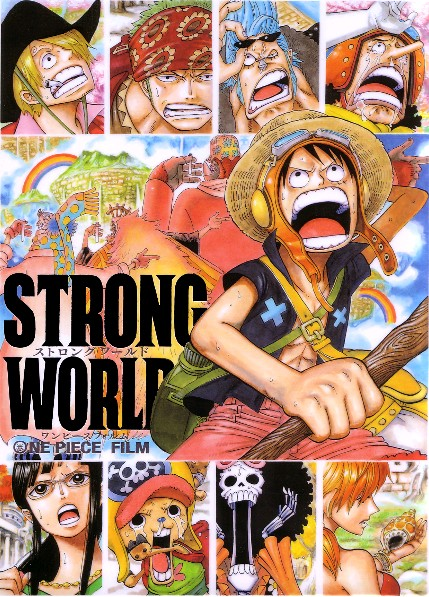 one-piece-strong-world