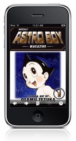 astro-boy-magazine-iphone