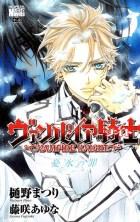 vampire-knight-ice-blues-sin