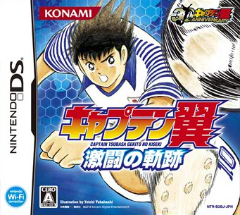 captain-tsubasa-new-kick-off