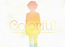 colorful_keiichi-hara