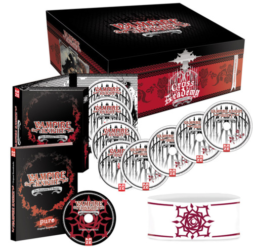 vampire-knight_coffret