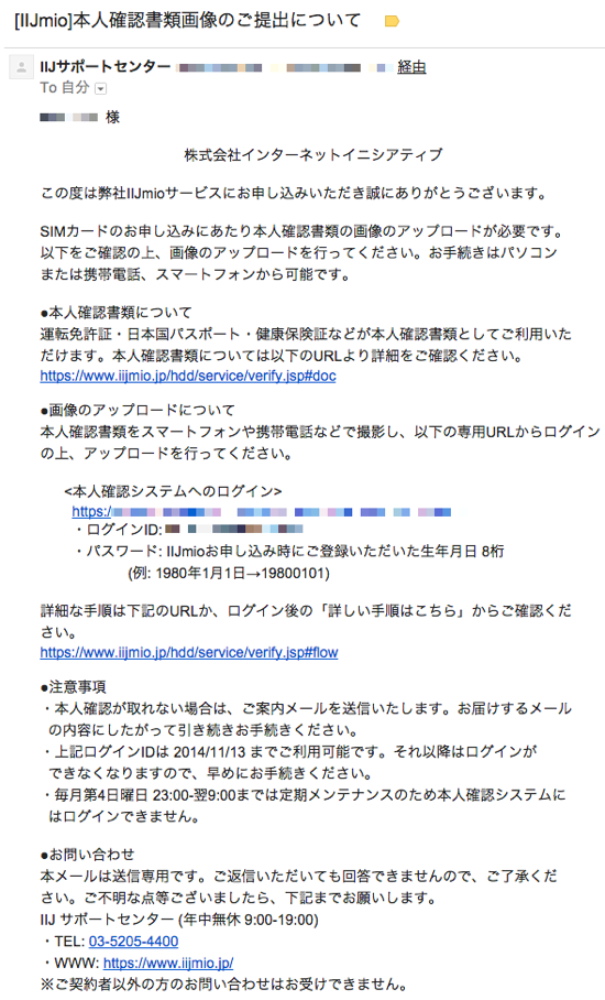 141031-0009.png
