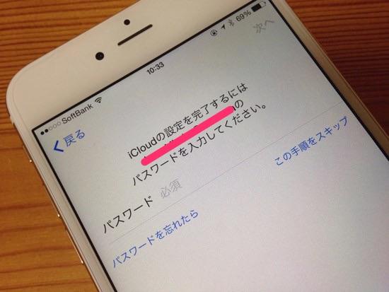 iphone-6-plus-20.jpg