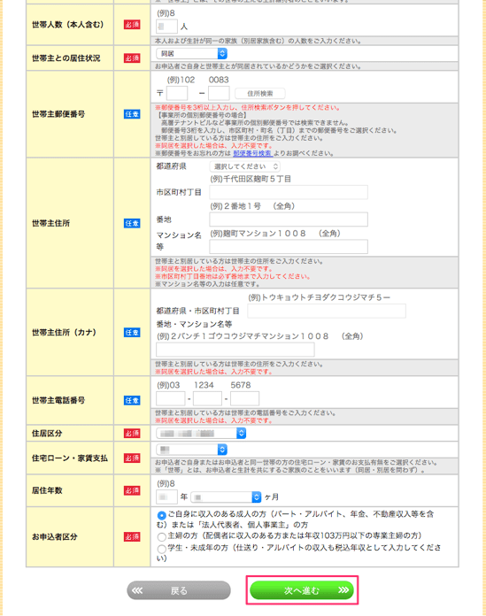 151017-0034.png