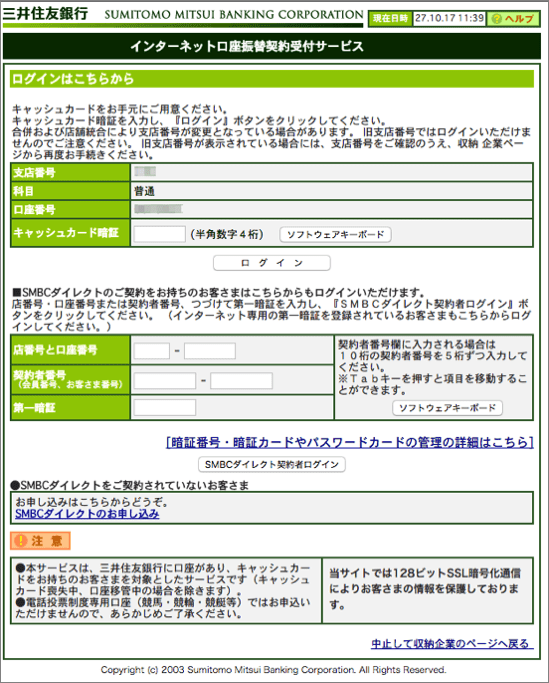 151017-0058.png