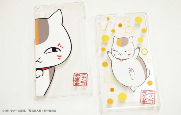 131214nyanko zi 600x381 - 『夏目友人帳』のニャンコ先生、モバイルバッテリーに変身