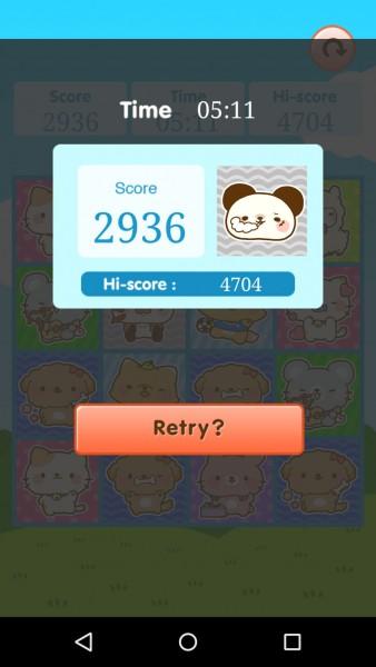 150127animalparade03 338x600 - 猫アイコンのパズルゲームアプリ、シンプルルールで時間を奪う