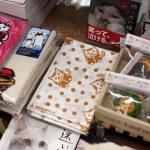 猫が助かる猫ジャー手ぬぐい、神保町のにゃんこ堂で限定販売