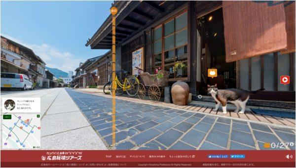 160903takehara 600x340 - 猫目線のガイドで巡る小京都、屋根の上から路地の下から