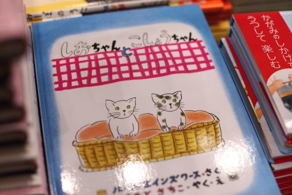 160924bookfair04 600x400 - 週末の猫本探しに有明へ。東京国際ブックフェアが25日まで開催