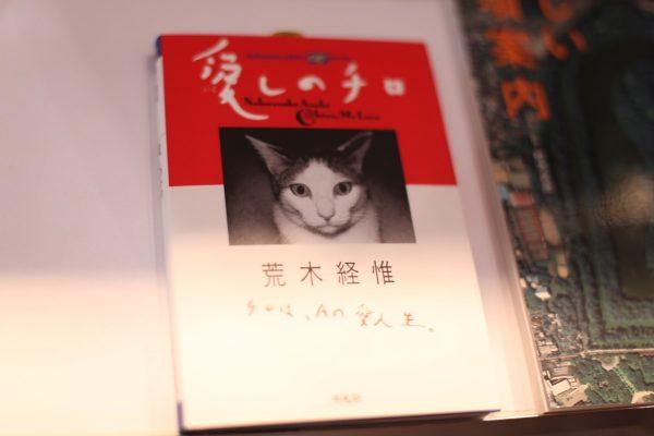 160924bookfair05