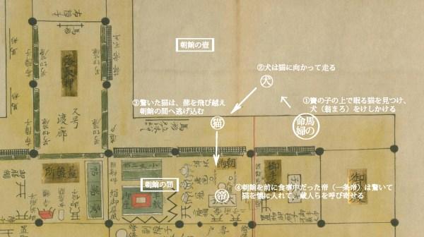 "170409seiryouden 600x336 - 猫の日本史:猫を驚かせた犬は、なぜ""島流し""になったのか"