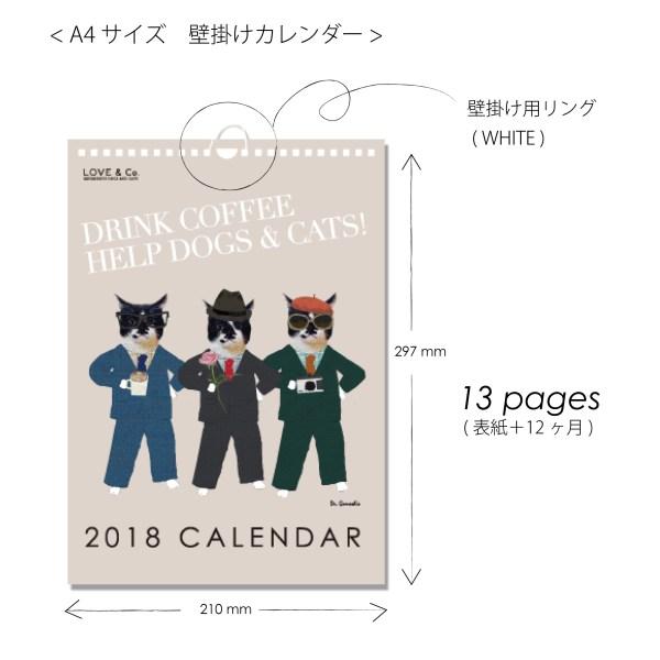 171107cal02 600x600 - 保護猫たちが主役を飾るカレンダー、家族に出会ったエピソード付き
