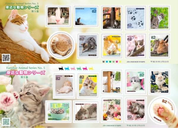 180222catstamp 600x433 - 猫の日に合わせて発行猫切手、特定部位のみの写真もあり