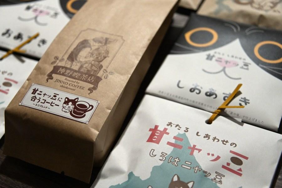 210427cat 1024x683 - コーヒー豆と甘ニャッ豆で豆々コラボ、猫が助かる寄付金込み込みマリアージュ