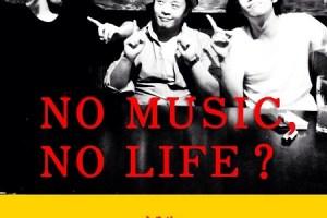"""【ノマド音楽制作のすすめ】かみじょーバンド""""ミュージックライトマン""""始めました"""
