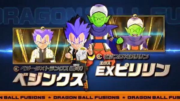 【ドラゴンボールフュージョンズ】ピリリンの必殺技スキル|dragonball games