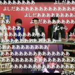 【FF14】「マイナスの修正でお叱りを受けることもある」吉田氏が受賞コメントで空島調整の件に触れる