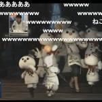 【FF14】スノーマン集団で運営と踊ってみた!第2回アドレナリンラッシュTVまとめ