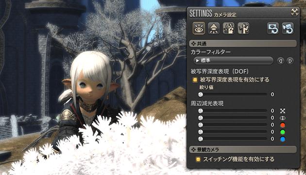 jp20160908_iw_01