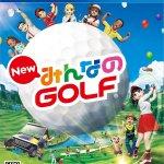 ゴルフゲーム「New みんなのGOLF」が発売! オンラインでは釣りやドライブなどの遊びも