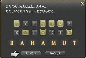 nekokuma011