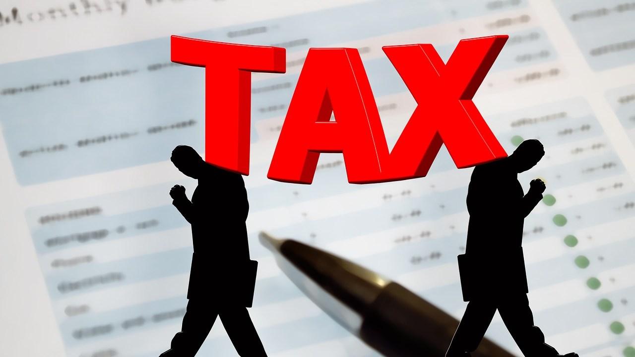 住民税の納税通知書