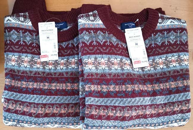【ライトオンの株主優待券利用】セール品の冬物セーターを激安で購入