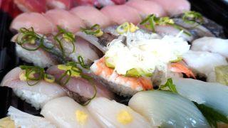 【ゼンショーの株主優待券利用】平日は90円!はま寿司でお寿司のテイクアウト