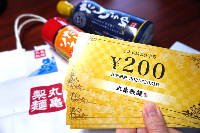 丸亀製麺 2020年・夏の福袋の情報まとめ【価格・発売日・内容】