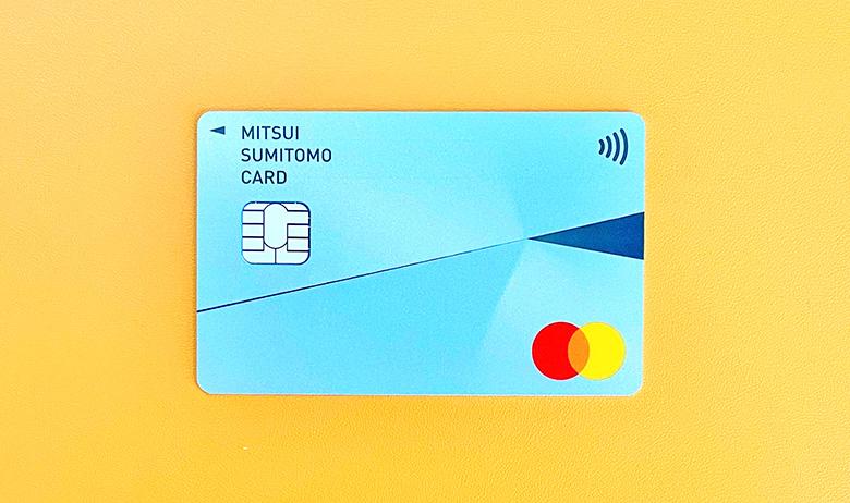 三井住友カード ゴールド(NL)のメリット。年間100万円利用を達成する手段の考察。