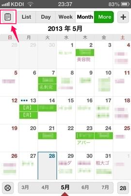 Calendars22